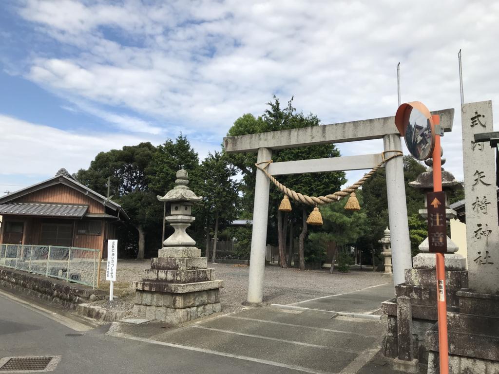 f:id:daruyanagi:20180810145020j:plain
