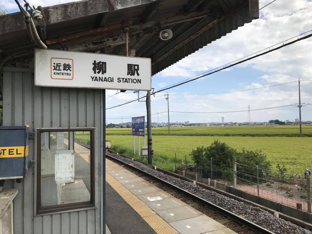 f:id:daruyanagi:20180810145848j:plain