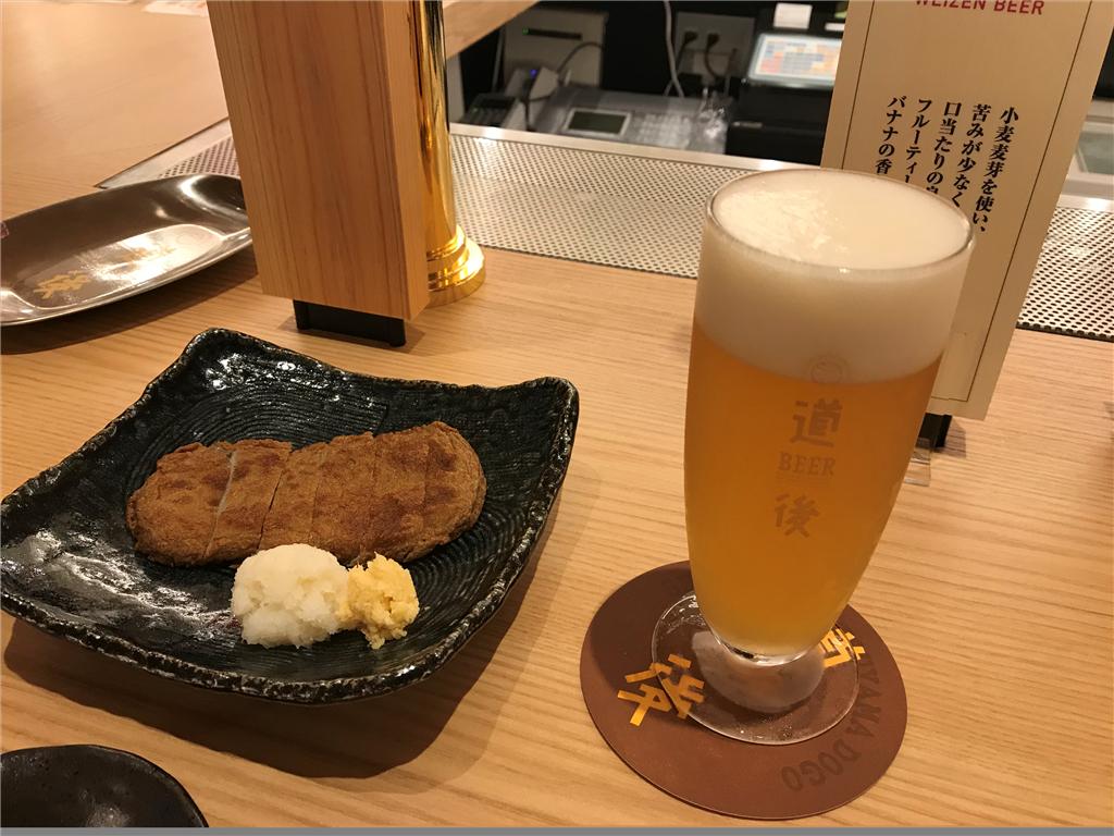 f:id:daruyanagi:20180830191205p:plain