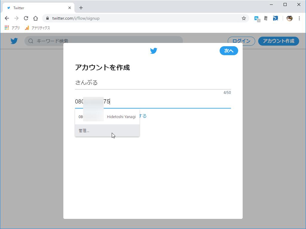 f:id:daruyanagi:20180905161259p:plain