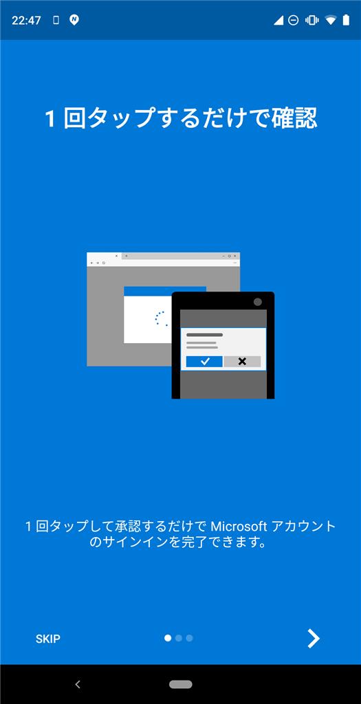 f:id:daruyanagi:20180907225546p:plain:w240