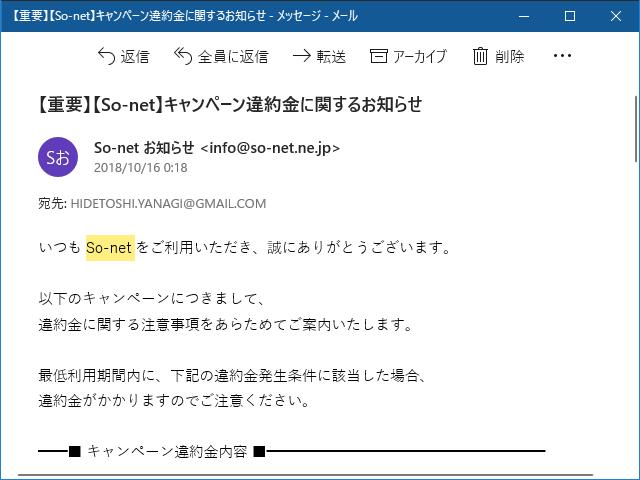 f:id:daruyanagi:20181027180615p:plain