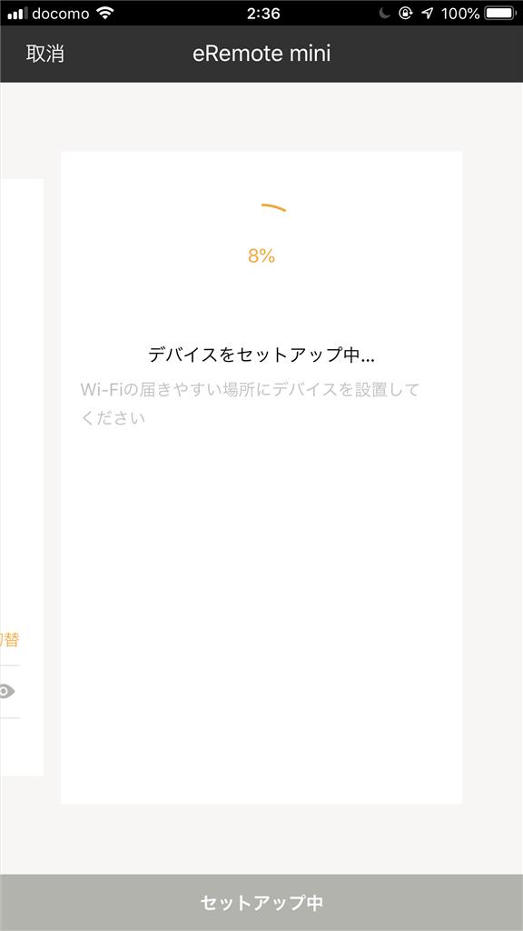 f:id:daruyanagi:20181104024150p:plain:w240