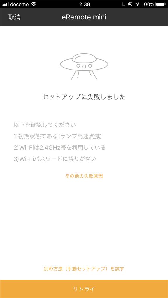 f:id:daruyanagi:20181104024157p:plain:w240