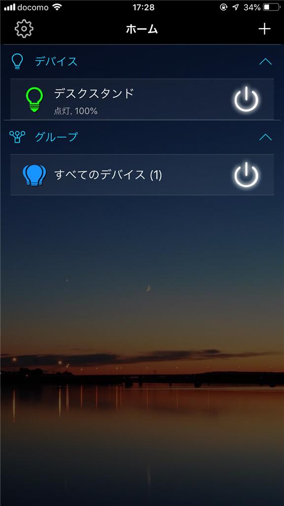 f:id:daruyanagi:20181104025732p:plain:w240