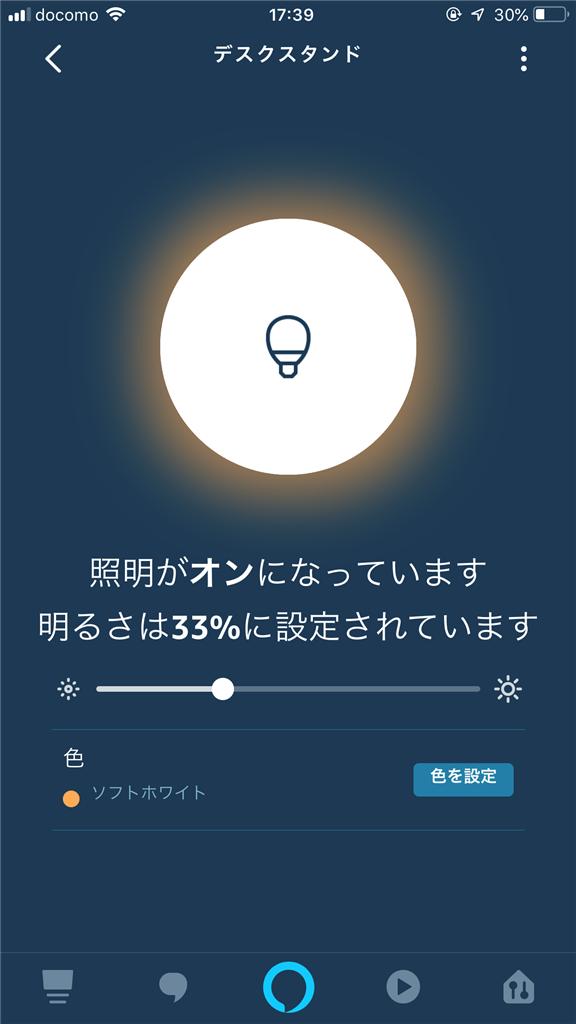 f:id:daruyanagi:20181104030035p:plain:w240