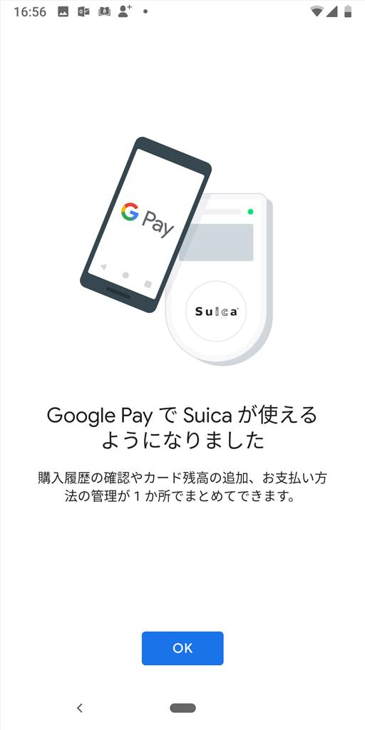 f:id:daruyanagi:20181105180426p:plain:w240