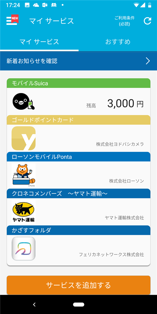 f:id:daruyanagi:20181105180640p:plain:w240