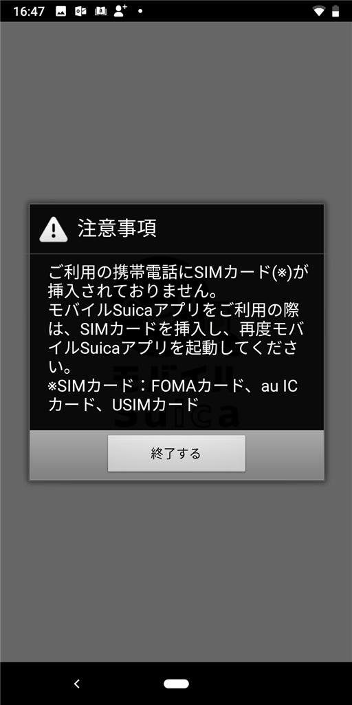 f:id:daruyanagi:20181105181621p:plain:w240