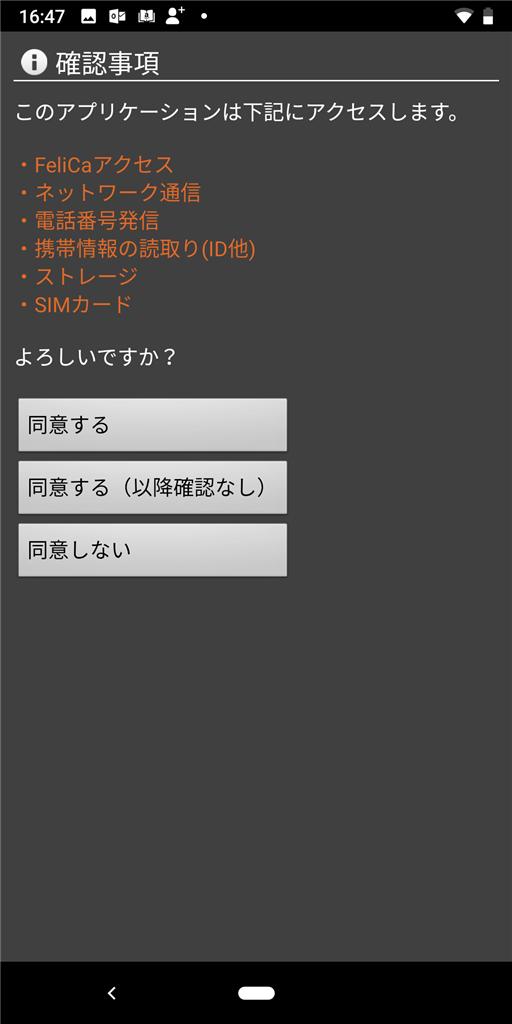f:id:daruyanagi:20181105181636p:plain:w240