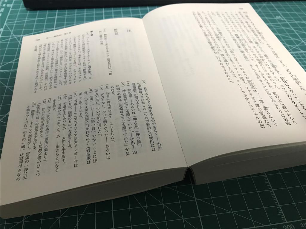 f:id:daruyanagi:20181108223433p:plain