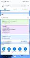 Screenshot_20181203-090705.png