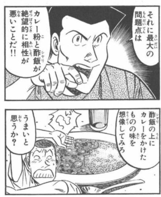 f:id:daruyanagi:20181210191624p:plain