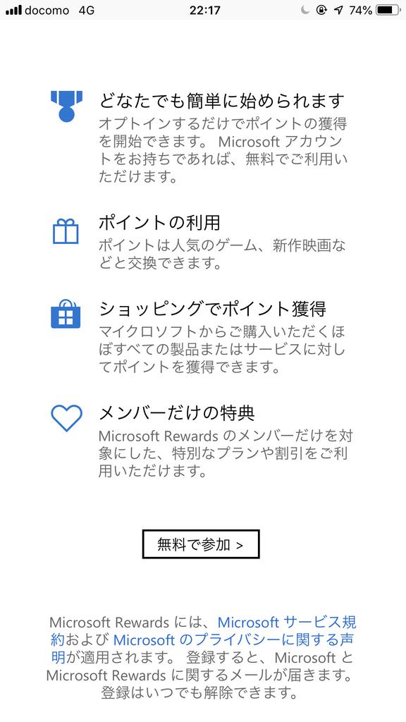 f:id:daruyanagi:20181212172027p:plain:w250