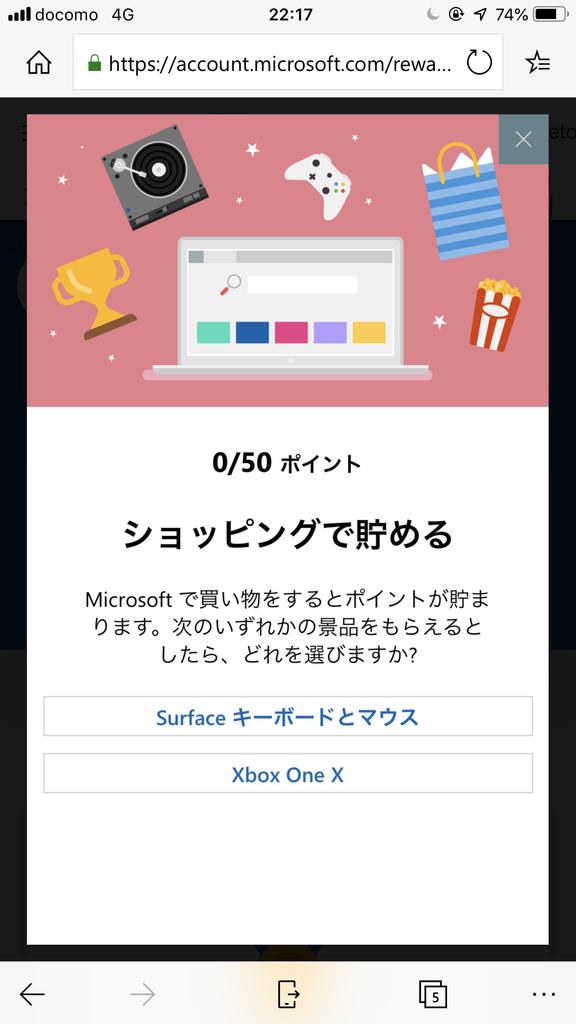 f:id:daruyanagi:20181212172042p:plain:w250