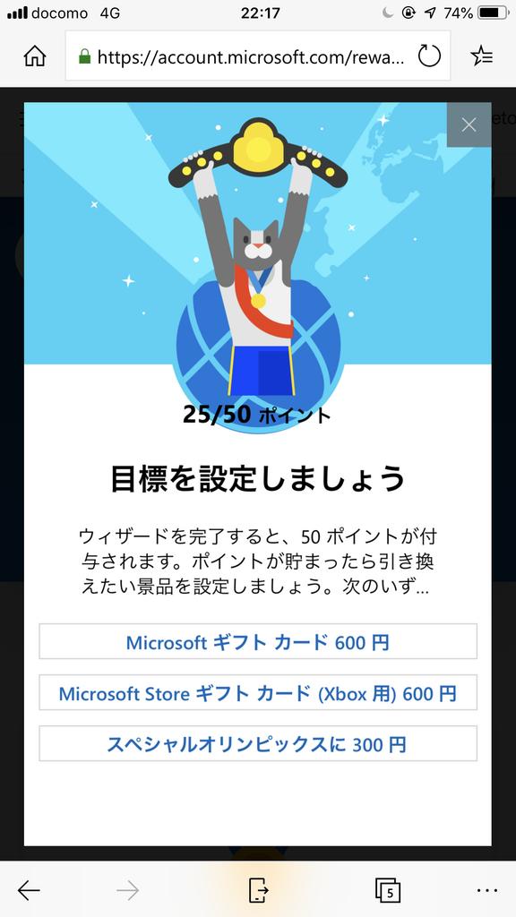 f:id:daruyanagi:20181212172049p:plain:w250