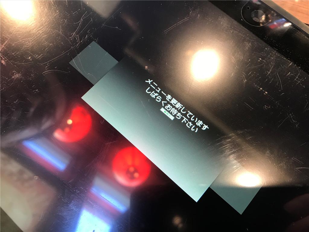 f:id:daruyanagi:20181217180521p:plain