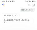 Screenshot_20181218-161914.png