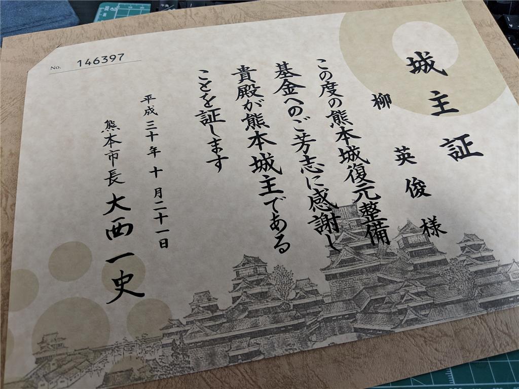 f:id:daruyanagi:20190124170140p:plain