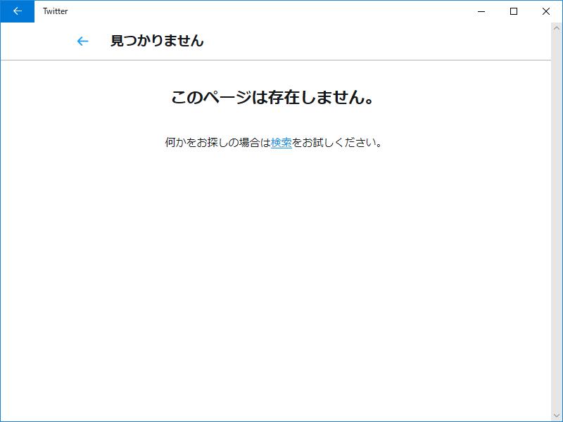 f:id:daruyanagi:20190201212506p:plain