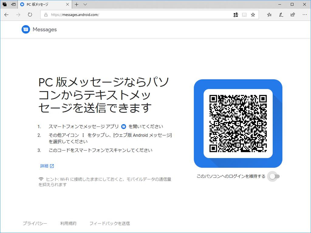 f:id:daruyanagi:20190202171726p:plain