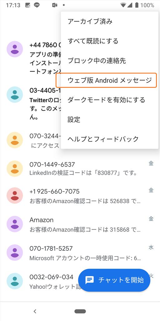 f:id:daruyanagi:20190202171920p:plain:w250