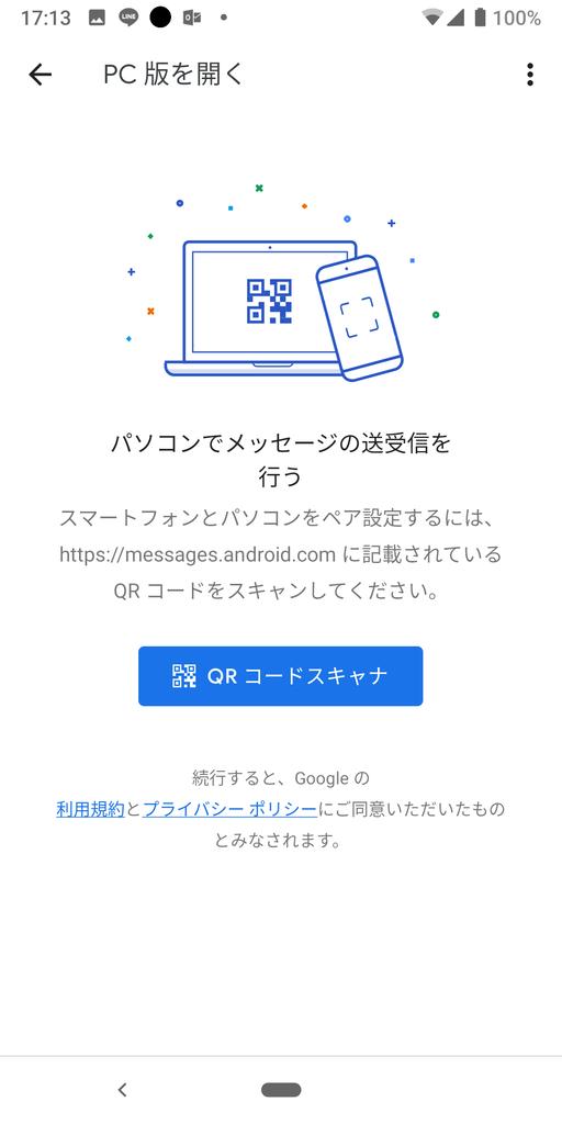 f:id:daruyanagi:20190202171923p:plain:w250