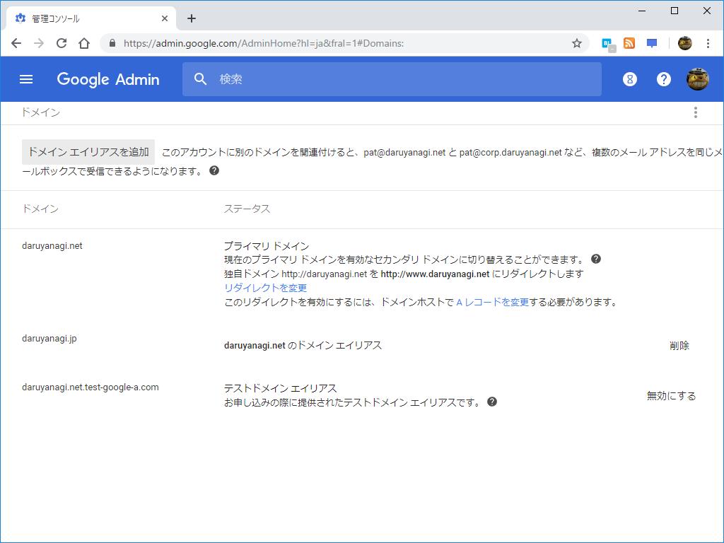 f:id:daruyanagi:20190203003129p:plain