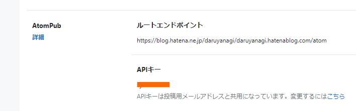 f:id:daruyanagi:20190204193101p:plain