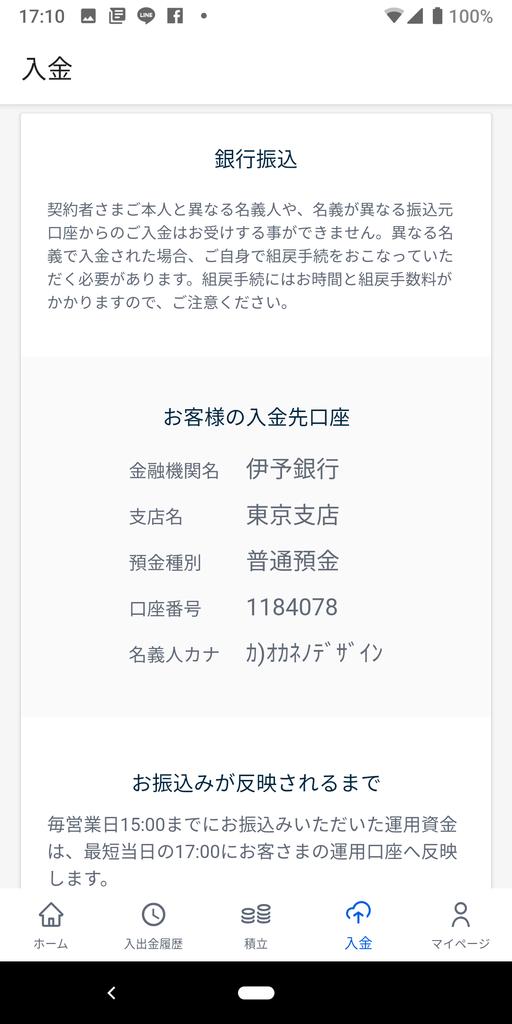 f:id:daruyanagi:20190307123131p:plain:w250