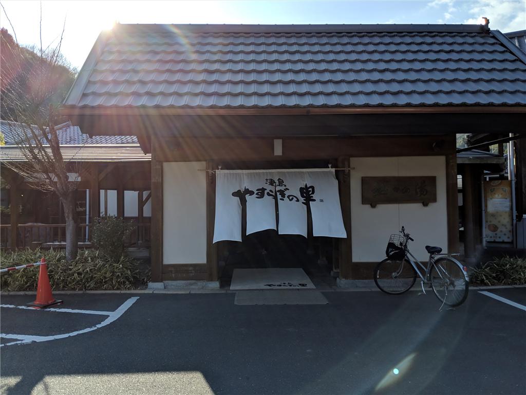 f:id:daruyanagi:20190310141512p:plain