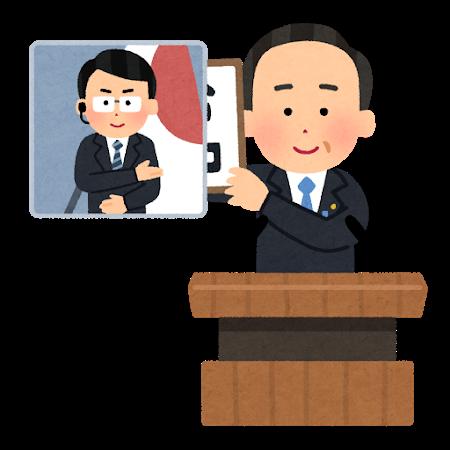 f:id:daruyanagi:20190402163226p:plain