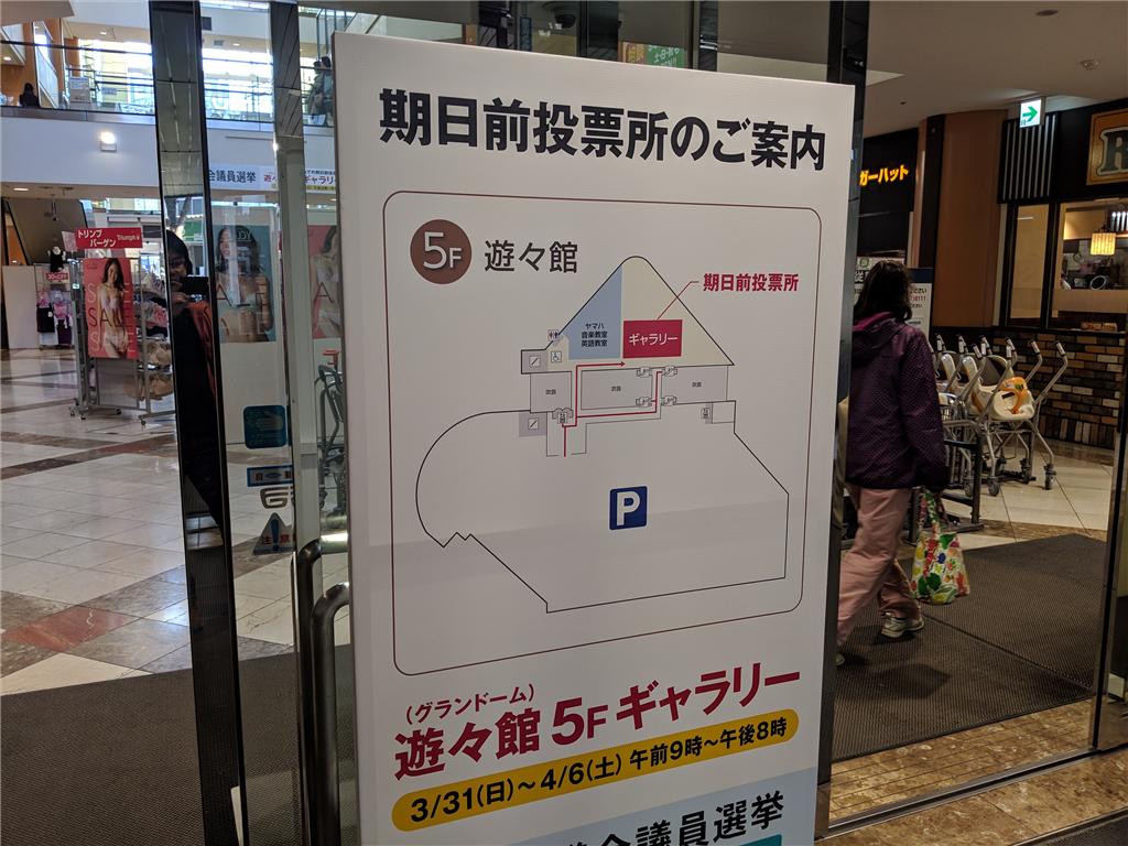 f:id:daruyanagi:20190403180010p:plain