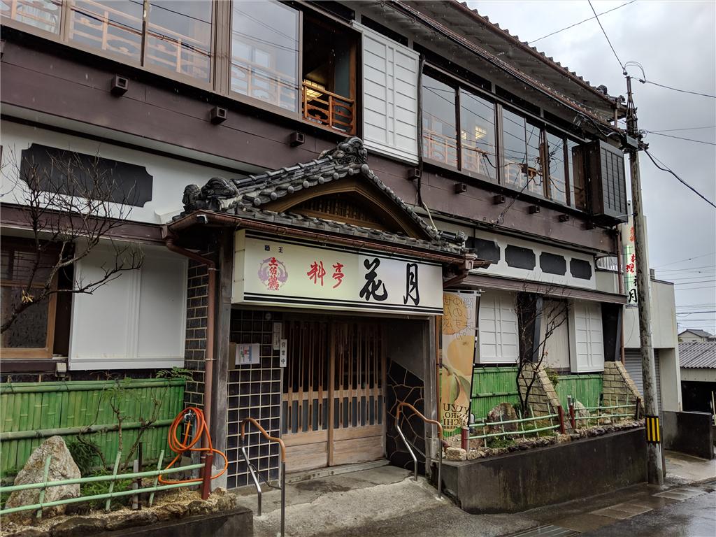 f:id:daruyanagi:20190416152317p:plain