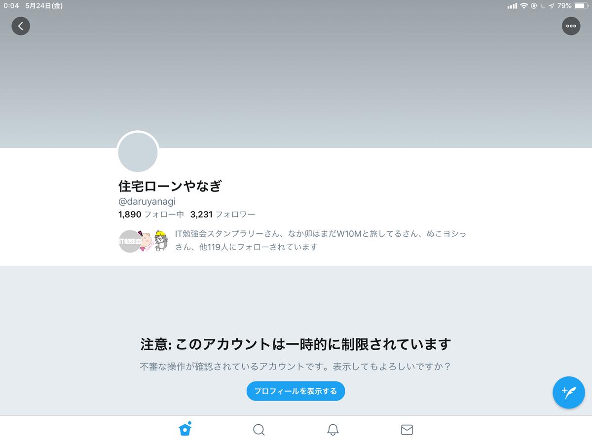 f:id:daruyanagi:20190529190914p:plain
