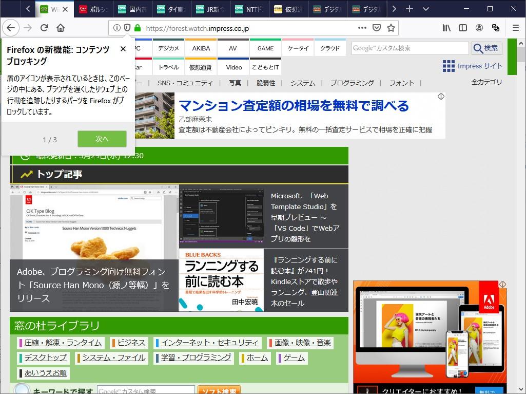 f:id:daruyanagi:20190604031949j:plain