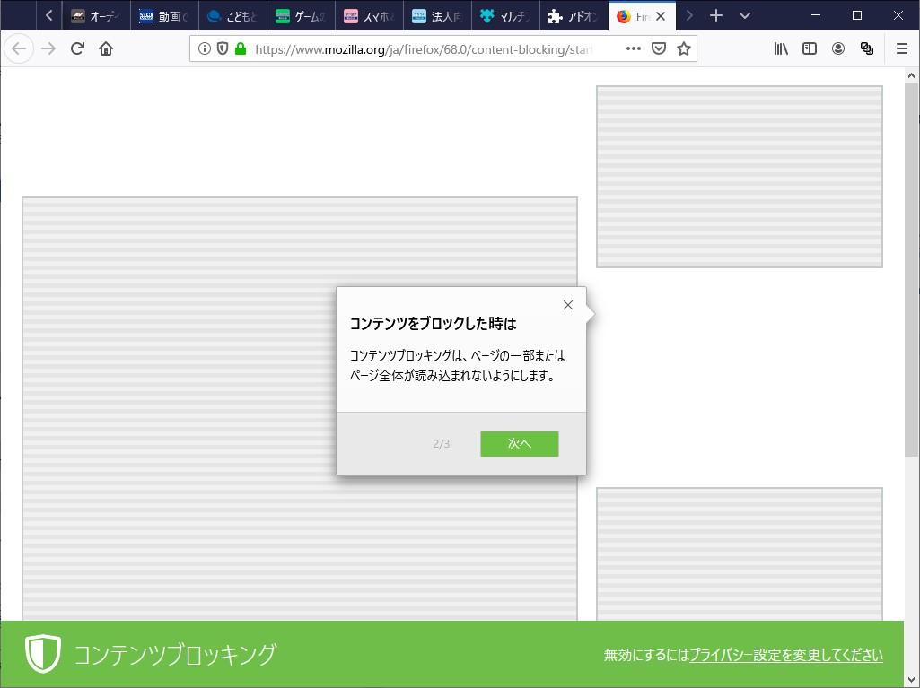 f:id:daruyanagi:20190604031953j:plain