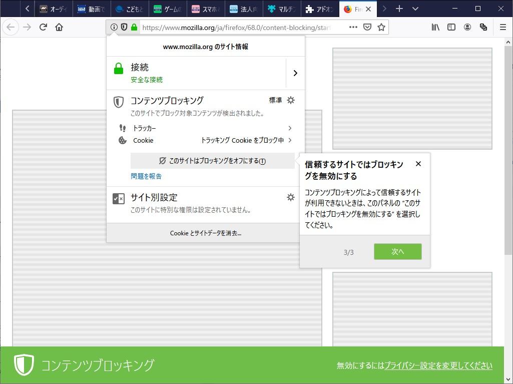 f:id:daruyanagi:20190604031956j:plain