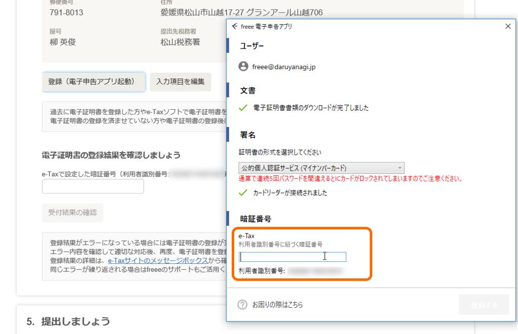 f:id:daruyanagi:20200210194347p:plain