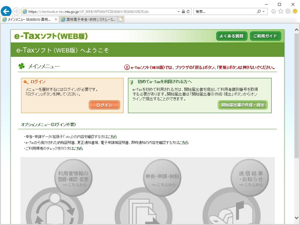 f:id:daruyanagi:20200210194535j:plain