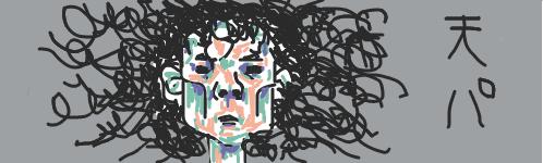 自分の似顔絵を描いてみる
