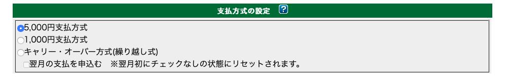 f:id:dasaitamablog:20200419134037p:plain