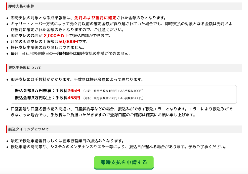 f:id:dasaitamablog:20200419134446p:plain