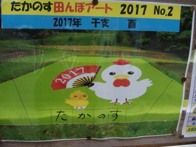 f:id:dasaki:20170917102511j:plain