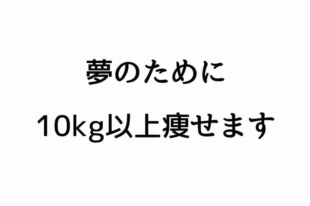 f:id:dashchan8318:20170207191023j:plain