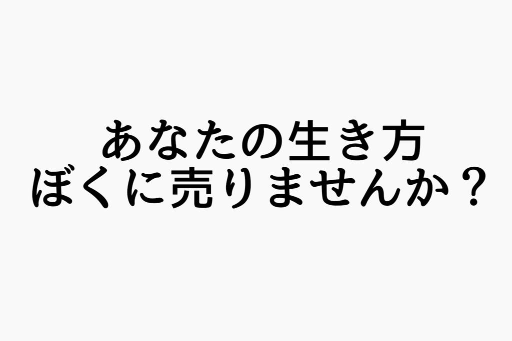 f:id:dashchan8318:20170219105928j:plain