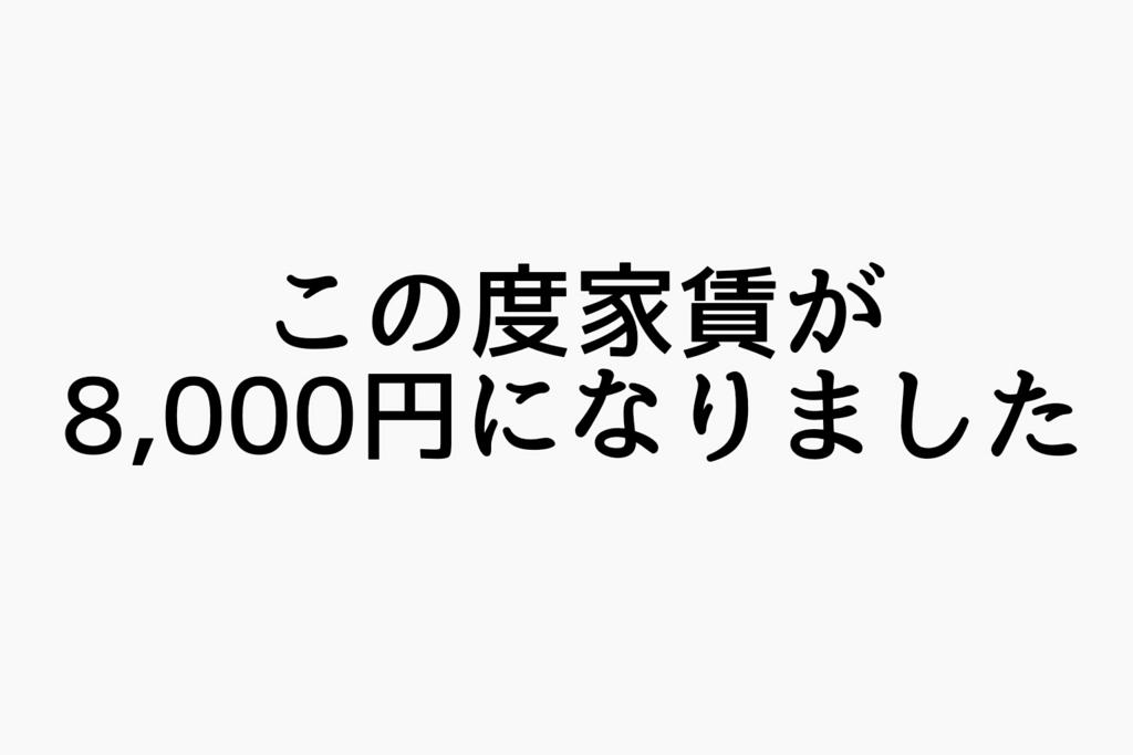 f:id:dashchan8318:20170223074324j:plain