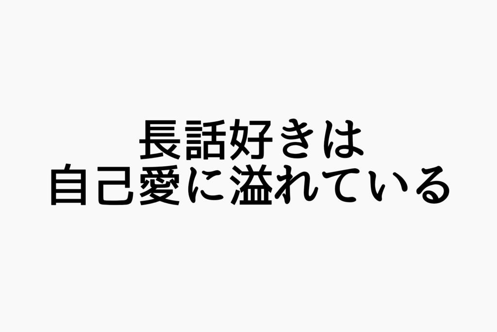 f:id:dashchan8318:20170305080137j:plain