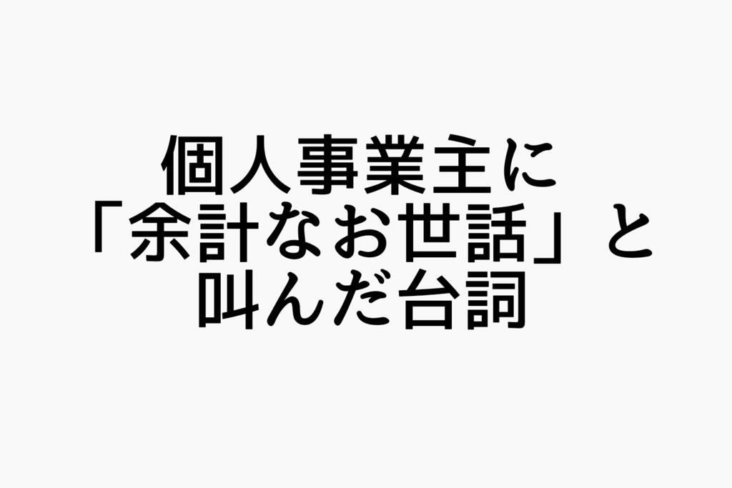 f:id:dashchan8318:20170328210838j:plain