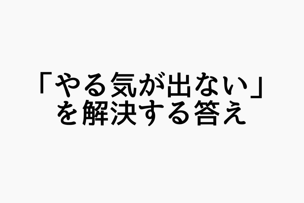 f:id:dashchan8318:20170404185713j:plain